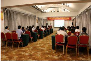 Заседание на групата в Wanxuan Garden Hotel, 2015 г.