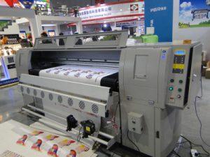 Кожена печатна машина